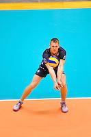 Ardo KREEK - 14.03.2015 - Lyon / Paris - 24e journee Ligue A<br /> Photo : Jean Paul Thomas / Icon Sport