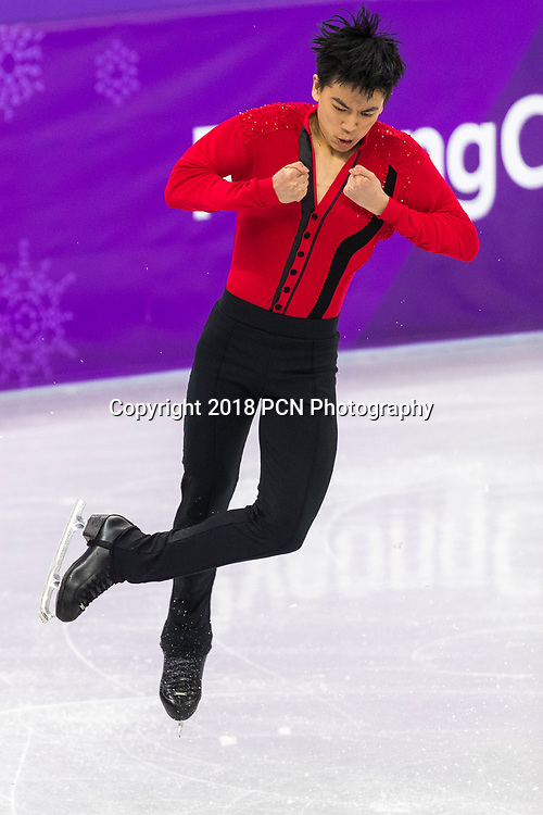 Vincent Zhou (USA) competing in the Figure Skating Men,s Singles Free competition at the Olympic Winter Games PyeongChang 2018