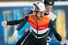 20200125 HUN: ISU European Short Track Speed Skating Championships day 2, Debrecen