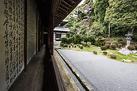 """Seikenji Temple Garden - Seikenji is a Buddhist temple of Rinzai sect in Okitsu Shizuoka. Seikenji''s origins began as a result of its location along the ancient Tokaiko Road, leading from Kyoto to Edo Tokyo, as this point was a """"sekiisho"""" or checkpoint along the way. It is considered to be a good place to view the moon especially in the past when it had an unobstructed view of overlooking Suruga Bay. There are statues of 500 disciples, worn and weathered with age, leading up the hill as well as a plum tree planted by Tokugawa-Ieyasu. Seikenji garden was built in the 18th Century, and has been designated as a scenic spot of Japan.  Seikenji is believed to have been founded in the 7th century during the Kamakura Period along the historic Tokaido Road. From a passage at the rear of the  temple's interior, and inner tatami rooms overlooking the garden, which are the best vantage points to view the exquisitely landscaped Zen garden.  When Tokugawa-Ieyasu was a child, he was sent Seikenji as a refuge of the Imagawa Family."""