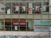 the outside of a various shop building in Yokosuka City