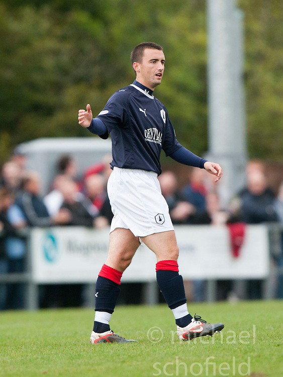 Falkirk's Mark Miller cele scoring their first goal..Annan Athletic 0 v 3 Falkirk. Semi Final of the Ramsdens Cup, 9/10/2011..Pic © Michael Schofield.