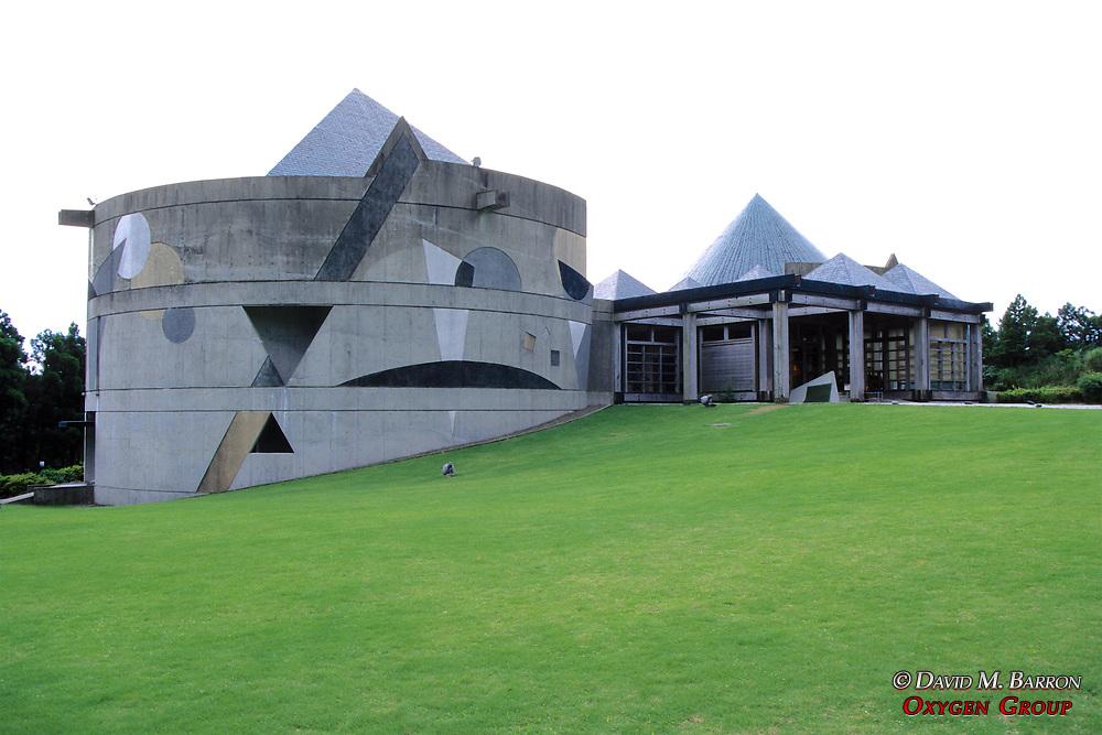 Yakusugi Museum