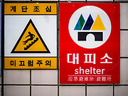 08 JUNE 2018 - SEOUL, SOUTH KOREA:  A sign telling people that the Itaewon subway station is also a bomb shelter in case hostilities with North Korea resume. Many Seoul subway stations have bomb shelters or double as bomb shelters because Seoul is within range of North Korean artillery.    PHOTO BY JACK KURTZ
