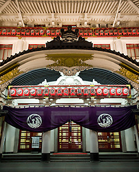 Exterior evening view of illuminated Kubukiza theatre in Ginza Tokyo a famous venue for traditional Kabuki plays 2008