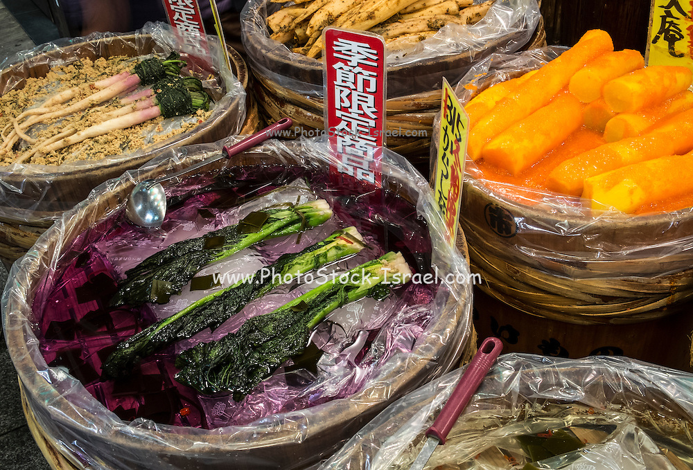 Japanese pickles at the Nishiki food market, Kyoto, Japan