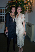 CAMILLA AL FAYAD; DASHA ZHUKOVA, Chaos Point: Vivienne Westwood Gold Label Collection performance art catwalk show and auction in aid of the NSPCC. Banqueting House. London. 18 November 2008<br />