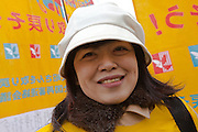 Akiko Hoshino, the wife of jailed activist, Fumiaki Hoshino who was arrested in 1975 for the alleged killing of a police officer during riots in Tokyo and sentenced to life imprisonment, at a rally organized by Doro Chiba labour union. Shibuya, Tokyo, Japan Saturday February 13th 2010