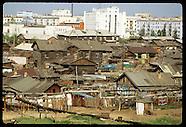 05: SIBERIAN MAMMOTH YAKUTSK CITY