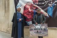 Tehran. Iran.  in the house of  the imam Khomeyni