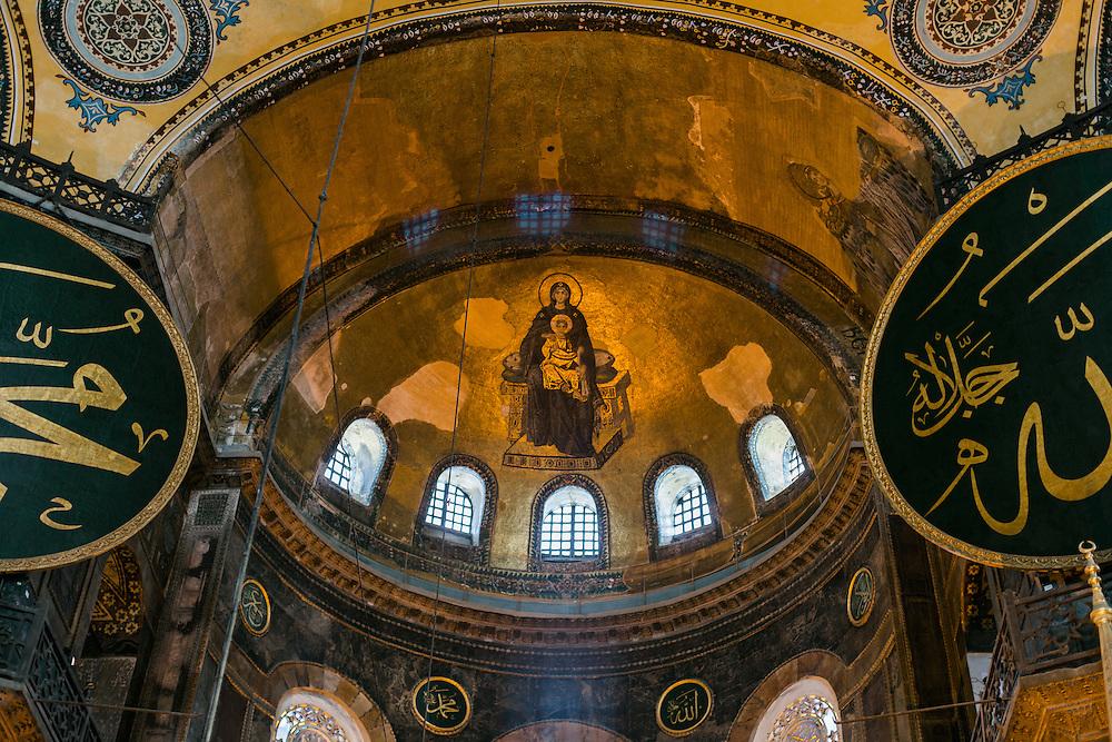 The Virgin of Hagia Sophia