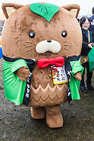 Yahatainu Mascot - Japanese celebrate the silly, eccentric and adorable like no other country.  Its obsession with the yuru-kyara mascots is a perfect example of this.  These mascots represent products, teams, museums, schools, prisons, branches of the military, organizations  and even the national tax office.   Most towns, counties, and companies have their own yuru-kyara mascot, following this craze. Creepy or cute, they lurk around street fairs, community events, train stations and tourist destinations.  There are large Mascot Summits such as the one in Hanyu, Saitama held every year where mascots campaign and are voted on.  Mascots normally represent local culture or products. They may be created by local government or other organizations to stimulate tourism and economic development, or created by a company to build on their corporate identity. They may appear as costumed lovable characters at promotional events and festivals meant to convey affection for one's hometown or region.
