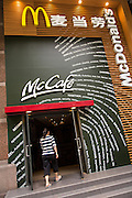 A Chinese customer enters McDonald's McCafe in Shanghai, China