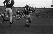 07/09/1975<br /> 09/07/1975<br /> 7 September 1975<br /> All-Ireland Hurling Final: Kilkenny v Galway at Croke Park, Dublin.