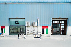 Art galleries at Alserkal Avenue warehouses in Al Quoz district in Dubai United Arab Emirates