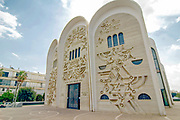 Israel, Tel Aviv, Heichal Yehuda - The hall of Judah sepharadic synagogue, the main entrance and decorated facade with Judaica motifs