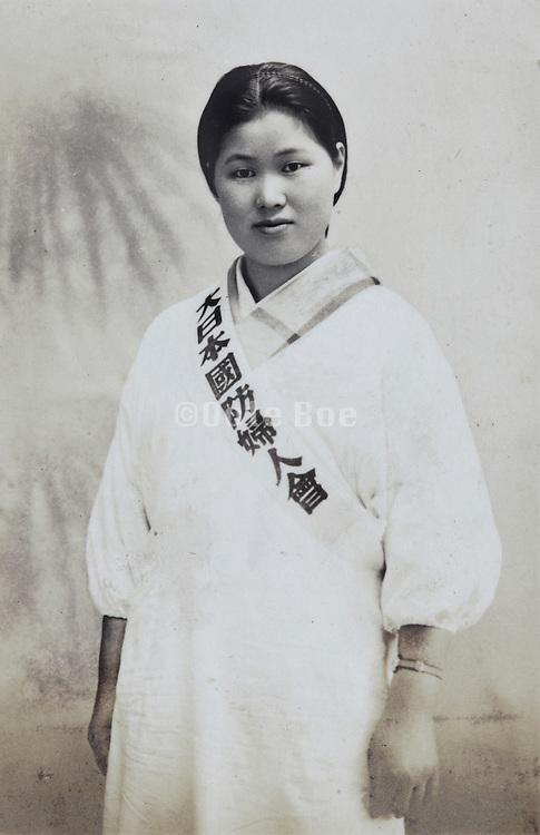young adult Japanese woman WWII volunteer begiinning of 1940s. Sash, Kokubo fujinkai - wartime social organization