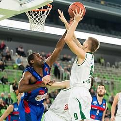 20151220: SLO, Basketball - ABA League 2015/16, KK Union Olimpija vs Igokea Aleksandrovac