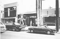 1975 Wild Marys