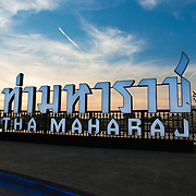 Tha Maharaj open air project sign in Bangkok, Thailand