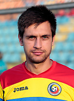 Uefa - World Cup Fifa Russia 2018 Qualifier / <br /> Romania National Team - Preview Set - <br /> Ciprian Tatarusanu