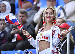 SAINT PETERSBURG, June 19, 2018  A fan of Russia reacts prior to a Group A match between Russia and Egypt at the 2018 FIFA World Cup in Saint Petersburg, Russia, June 19, 2018. (Credit Image: © Chen Yichen/Xinhua via ZUMA Wire)