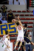 DESCRIZIONE : Roma Lega serie A 2013/14 Acea Virtus Roma Sutor Montegranaro<br /> GIOCATORE : Lorenzo D'Ercole<br /> CATEGORIA : controcampo rimbalzo delusione tifosi<br /> SQUADRA : Acea Virtus Roma<br /> EVENTO : Campionato Lega Serie A 2013-2014<br /> GARA : Acea Virtus Roma Sutor Montegranaro<br /> DATA : 18/01/2014<br /> SPORT : Pallacanestro<br /> AUTORE : Agenzia Ciamillo-Castoria/M.Greco<br /> Fotonotizia : Roma Lega serie A 2013/14 Acea Virtus Roma Sutor Montegranaro<br /> Predefinita :