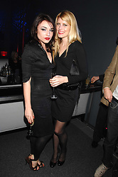Left to right, LOIS WINSTONE and MEREDITH OSTROM at a party to celebrate the launch of DKNY's new fragrance for women Delicious, held at The Serpentine Gallery, Kensington gardens, London on 12th December 2007.<br />