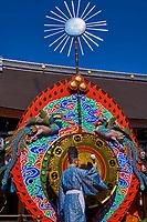 Japon, île de Honshu, région de Kansaï, Kyoto, Yasaka temple, cérémonie religieuse // Japan, Honshu island, Kansai region, Kyoto, Yasaka temple, religious ceremony