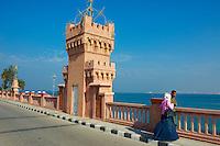 Egypte, la côte méditerranéenne, Alexandrie, Parc de Montaza. // Egypt, Alexandria, Montaza Parc.
