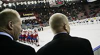 Ishockey<br /> Landskamp<br /> Kvalifisering til OL i Vancouver<br /> 05.02.09<br /> Jordal Amfi <br /> Norge - Kazakhtstan<br /> Trener ne Roy Johansen og Knut Jørgen Stubdal skuer ut over isen etter kampslutt<br /> Foto - Kasper Wikestad