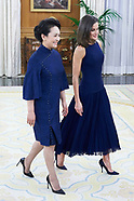 112718 Spanish Royals attends a dinner with President of People's Republic of China and wife