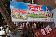 A local business advertising dairy products of butter and cheese, in the village of Bairat on the West Bank of Luxor, Nile Valley, Egypt.