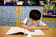 Chinese Immersion School in San Francisco