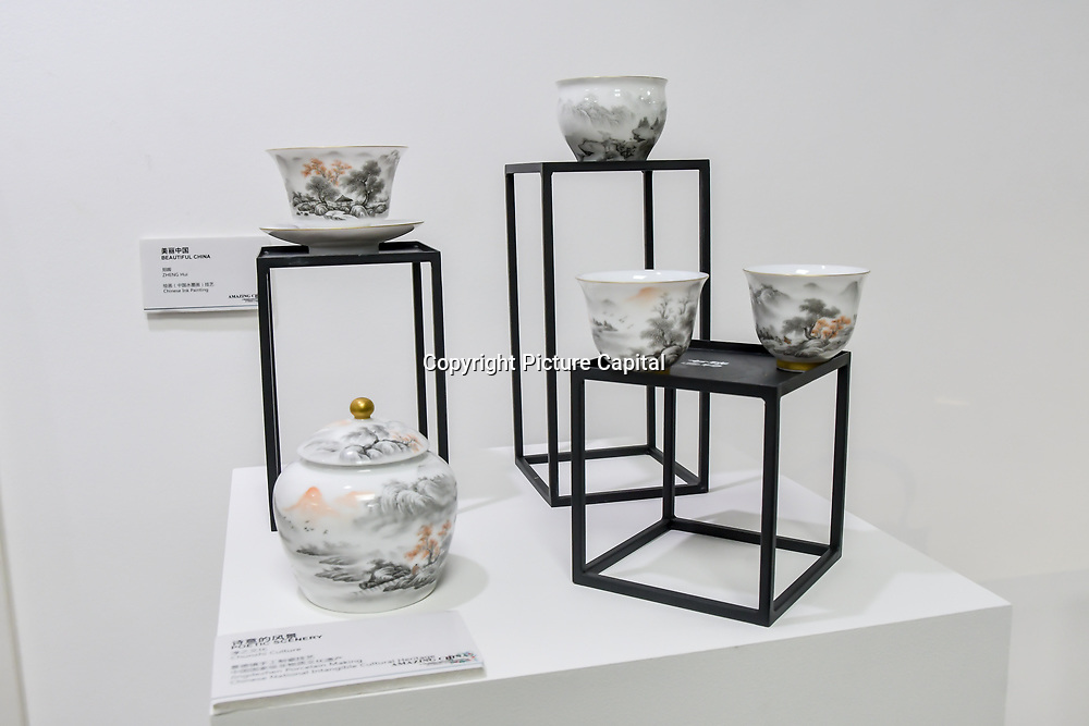 Poetic Scenery by Chunzhi Culture exhibition at Amazing China: A Multidisciplinary Exhibition of Chinese Arts and Crafts host by National base of International Cultural Trade (Shanghai) on 10 May 2019, at The Hospital Club 24 Endell Street, London, UK.