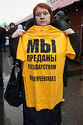 """Moscow, Russia, 04/12/2011..A protester with a t-shirt which reads """"We have been betrayed by the state"""" as Russian opposition supporters demonstrate on Manezhnaya square outside the Kremlin calling for a boycott of the parliamentary elections."""