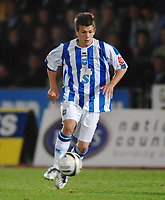 Fotball<br /> England<br /> Foto: Colorsport/Digitalsport<br /> NORWAY ONLY<br /> <br /> Dean Cox (Brighton).  Brighton and Hove Albion v Manchester City Carling League Cup 24/9/2008