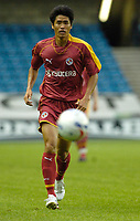 Photo: Daniel Hambury.<br />Millwall v Reading. Pre Season Friendly. 27/06/2006.<br />Reading's new signing Seol Ki-Hyeon chases a long ball.