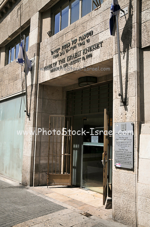 Israel, Jerusalem, New City, Seat of the Israeli Knesset (Parliament) from March 1950 - August 1966 when it was moved to it's current home. Now the Rabbinical Court