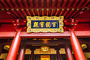 Entrance to the Buddha Tooth Relic Temple and Museum, Singapore, Republic of Singapore