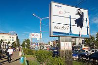 Mongolie. Oulan Bator. Peace Avenue. Centre ville. // Mongolia. Ulan Bator. Peace Avenue. City centre.
