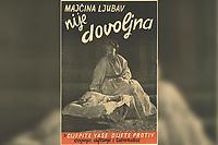 Majčina ljubav nije dovoljna : cijepite vaše dijete protiv boginja.... <br /> <br /> Impresum[Zagreb], [1950.].<br /> Materijalni opis1 plakat : litografija ; 68,5 x 48,5 cm.<br /> Vrstavizualna građa • plakati<br /> ZbirkaGrafička zbirka NSK • Zbirka plakata<br /> Formatimage/jpeg<br /> PredmetZdravstvo<br /> Obuhvat(vremenski)20. stoljeće<br /> PravaJavno dobro<br /> Identifikatori000817864<br /> NBN.HRNBN: urn:nbn:hr:238:147272 <br /> <br /> Izvor: Digitalne zbirke Nacionalne i sveučilišne knjižnice u Zagrebu