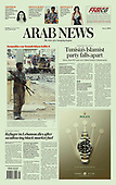 September 26, 2021 - ASIA-PACIFIC: Front-page: Today's Newspapers In Asia-Pacific