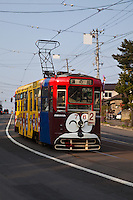 The Hakodate Transportation Bureau  is the public transportation authority of Hakodate, Japan. The bureau only operates tram lines.  The current network is consisted of 4 lines with 2 routes.  Streetcars come once every 10 minutes or so on each route.