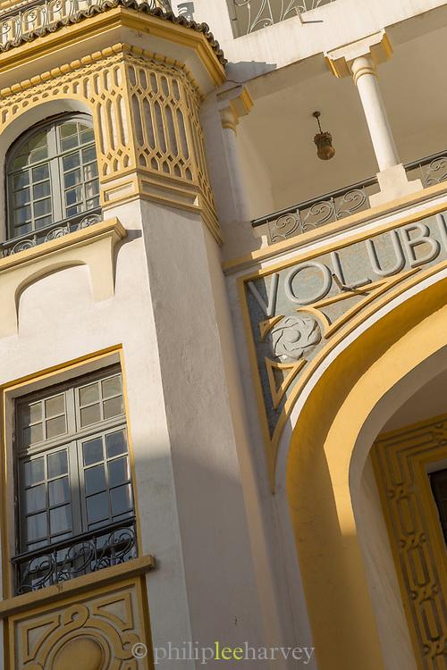 Part of facade of Volubilis Hotel in Casablanca, Morocco