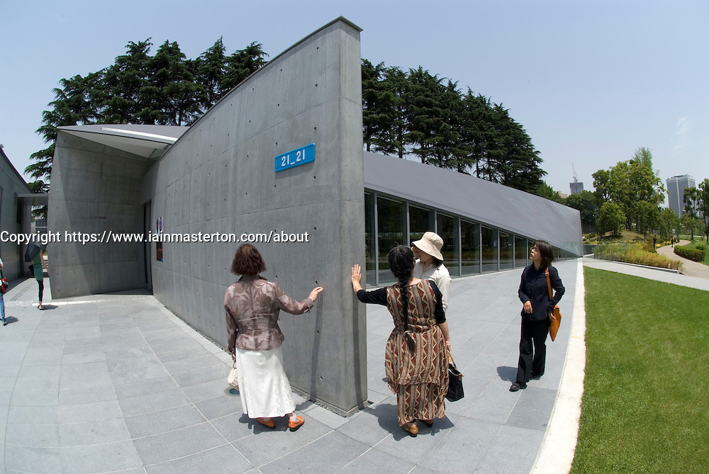 Visitors examine wall at 21_21 Design Sight art gallery at Tokyo Midtown park in Tokyo