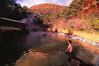 Saino Kawara Onsen (outdoor hot spring), Kusatsu Onsen, Japan