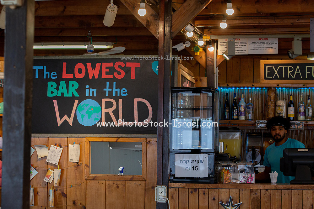 The Lowest Bar in the world, Kalya Beach, Dead Sea, Israel at 430m bellow sea level