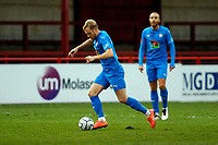 Ryan Croasdale. Altrincham FC 1-1 Stockport County FC. Vanarama National League. 27.12.20