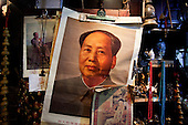 40th anniversary of Mao Zedong's death